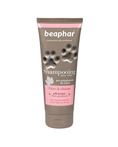Beaphar Premium Cats And Kittens shampoon kassidele ja kassipoegadele, siidi- ja valge tee ekstraktidega, tuubis / 200ml
