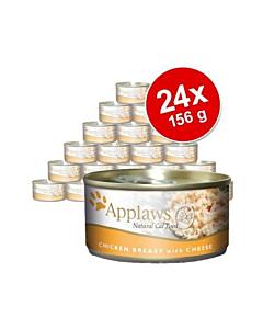 Applaws Cat Chicken naturaalne konserv kanafileega / 24x156g