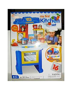 Köögikomplekt nõudega