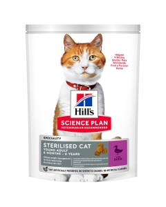 Hill´s Science Plan Sterilized Young kassitoit pardilihaga / 10kg
