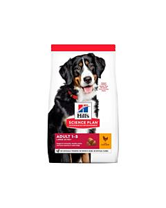 Hill's Science Plan koeratoit kanaga suurt kasvu koerale / 18kg