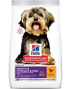 Hill's Science Plan Sensitive koeratoit kanaga väikest kasvu koerale / 1,5kg
