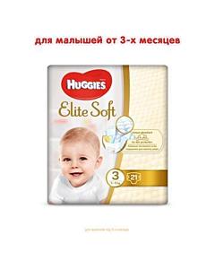 Huggies mähkmed Elite Soft 3 / 5-9kg / 21tk / LM