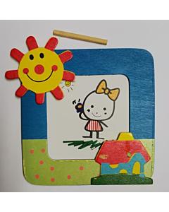 Laste pildiraam Päike